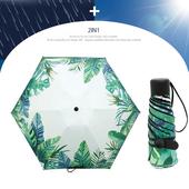 5단 암막 양우산 - 트로피컬 /미니/컬러다양/자외선차단/양산겸용/리버설