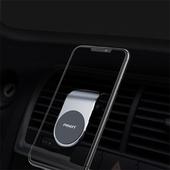 피센 L자형 차량용 마그네틱 핸드폰 거치대