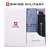 스위스밀리터리 3단수동 엠보선염바이어스 + 160g면사타올 세트