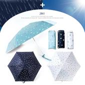 5단 암막 양우산 - 꿈나무 /미니/컬러다양/자외선차단/양산겸용/리버설