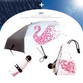 5단 암막 양우산 - 아트플라밍고 /미니/컬러다양/자외선차단/양산겸용/리버설