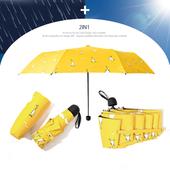 5단 암막 양우산 - 옐로우덕 /미니/컬러다양/자외선차단/양산겸용/리버설