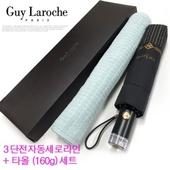 기라로쉬3단전자동세로라인+타올(160g/큐브)우산타올세트