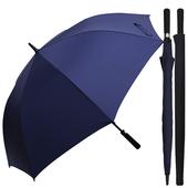 무표 75자동 올화이바 장우산