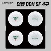 던롭 DDH 4구세트 (2PC)
