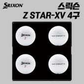 스릭슨 Z star xv 4구세트 (4pc)