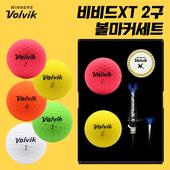 볼빅 비비드 XT 2구 볼마커세트 (4PC) 무광 골프공