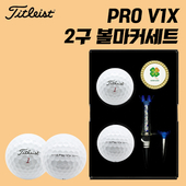 타이틀리스트 PRO V1X 2구 볼마커세트(4PC)