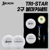스릭슨 트라이스타 2구 볼마커세트 (3pc)