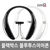 지니큐 ZQ-V9 블루투스이어폰 개인 블랙박스 (녹화 카메라내장)