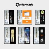 테일러메이드 로켓볼즈 소프트 3구 선물세트 (2pc) 맞춤 볼마커세트