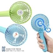 초간편 휴대용선풍기 미니선풍기 건전지사용