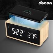 코코아 흑경 LED무선충전시계/무선충전우드시계
