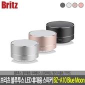 브리츠 LED 휴대용 블루투스 스피커 BZ-A10