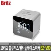 브리츠 블루투스 멀티플레이어 스피커 BZ-V90
