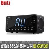 브리츠 블루투스 멀티플레이 스피커 BZ-CR3713BT