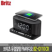 브리츠 듀얼알람 FM라디오 BZ-Q110 CR