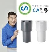 락앤락 미니공기청정기 _ 화이트/다크그레이