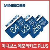 메모리카드 MINIBOSS 정품 128GB