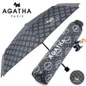 아가타 써클나염 3단우산