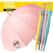 카카오프렌즈 57 치얼업 12k 장우산