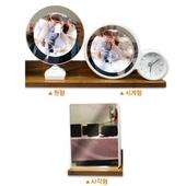 매직거울액자 시계형