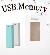Mass Stick Memory 4GB