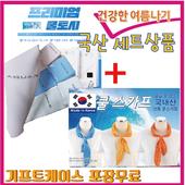 [국산]쿨스카프+쿨토시(아쿠아사) 쿨세트