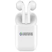 i11블루투스 이어폰