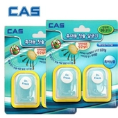카스 휴대용 칫솔 살균캡(2P)