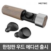 [우디J2]블루투스 이어폰 혁신디자인수상 IPX5 BT5.0 고음질 DAC탑재