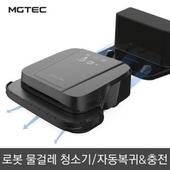 로봇 물걸레 청소기 시크릿봇 /자동복귀충전/스마트청소