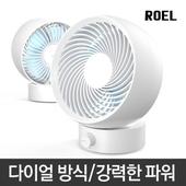 탁상용 미니선풍기 써큘레이터 제트스핀 저소음/BLDC