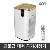 [50평형] 공기청정기 골드닥터 /듀얼 필터/디스플레이/PM1.0센서