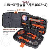 JUN-9P만능공구세트(002-4)