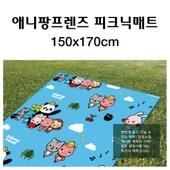 애니팡 돗자리(150x170cm)