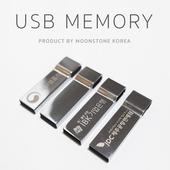 빈구몬 USB - 4GB