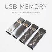빈구몬 USB - 16GB