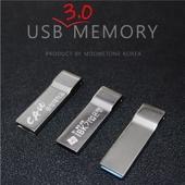 빈구몬 USB 3.0 - 32GB