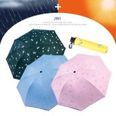 종이비행기 3단 양우산 자외선차단 우산/암막/양산겸용/컬러다양/리버설