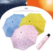 열기구 3단 양우산 자외선차단 우산/암막/양산겸용/컬러다양/리버설