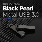 [TUI]블랙펄 USB 3.0 16G