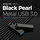 [TUI]블랙펄 USB 3.0 64G