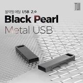 [TUI]블랙펄 USB 2.0 16G