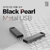 [TUI]블랙펄 USB 2.0 64G