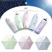 5단 암막 양우산 - 쁘띠당근 /미니/컬러다양/자외선차단/양산겸용/리버설