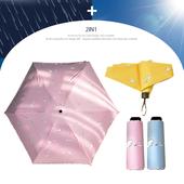 5단 암막 양우산 - 비행기 /미니/컬러다양/자외선차단/양산겸용/리버설