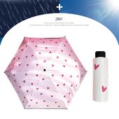 5단 암막 양우산 - 하트 아이콘 /미니/컬러다양/자외선차단/양산겸용/리버설