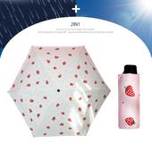 5단 암막 양우산 - 딸기 아이콘 /미니/컬러다양/자외선차단/양산겸용/리버설