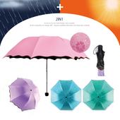워터플라워 3단 양우산 / 자외선차단 우산/암막/양산겸용/컬러다양/리버설